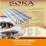 Soka Jempol – 082121219294 / 085551119592
